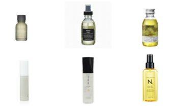 【美容師が選ぶ】市販のヘアオイルのおすすめ人気ランキング