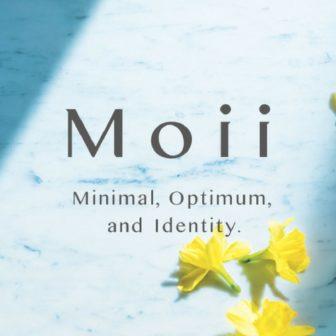 【ルベル】Moii(モイ)とは