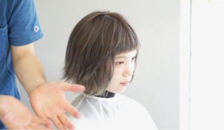 N.(エヌドット)使い方 美容師