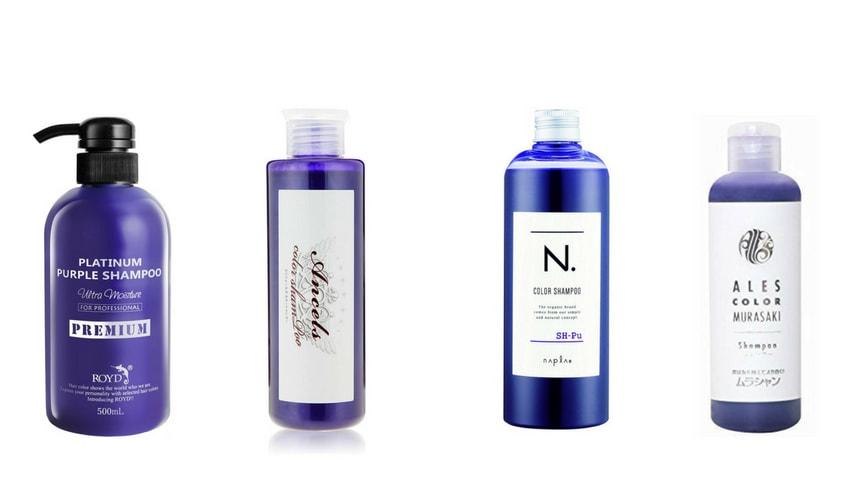 【美容師が選ぶ】市販の紫シャンプー(ムラシャン)のおすすめ人気ランキング6選〜効果的な使い方を解説〜