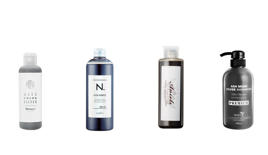 【美容師が選ぶ】市販のシルバーシャンプーおすすめ人気ランキング6選〜効果的な使い方を解説〜