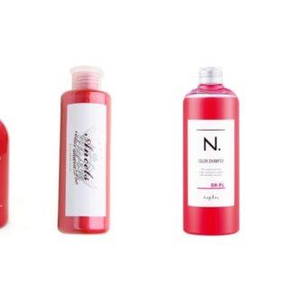 ピンクシャンプーおすすめ人気ランキング6選〜効果的な使い方を美容師が解説〜