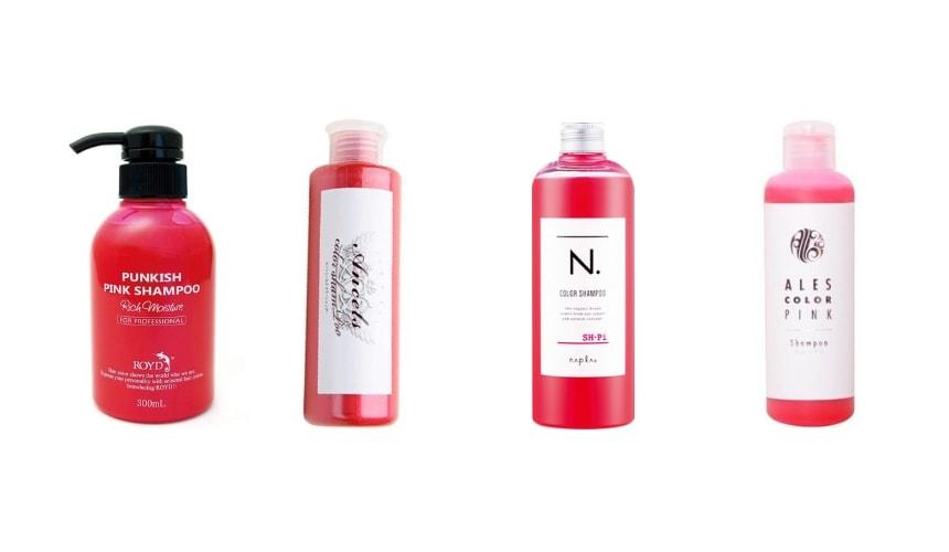 美容師のおすすめ市販ピンクシャンプーの人気ランキング5選〜効果的な使い方を解説〜