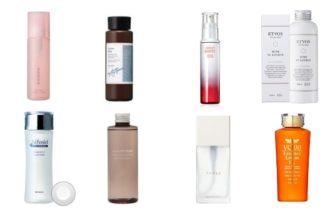 30代におすすめの化粧水人気ランキング16選【ドラッグストア・プチプラ・美白・ニキビ・毛穴・エイジングケア】