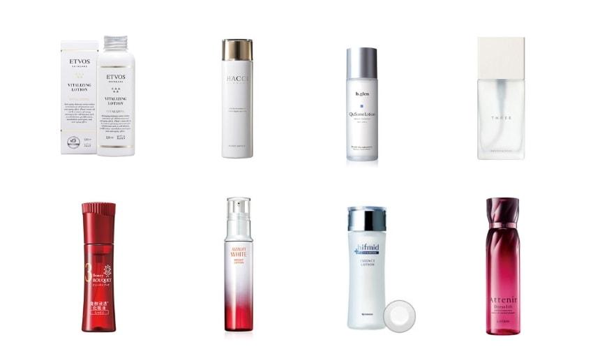 デパコス化粧水の人気ランキング10選
