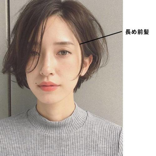 丸顔に似合う髪型 ショート