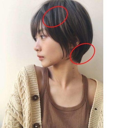 低身長の女性に似合う髪型