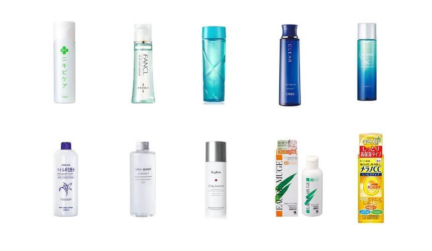 【ニキビ肌向け】おすすめ化粧水人気ランキング
