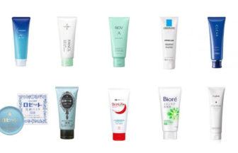 【ニキビ肌向け】市販の洗顔料のおすすめ人気ランキング