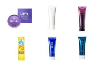 美白洗顔料のおすすめ人気ランキング