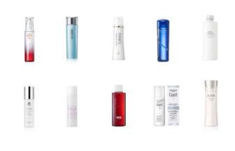 美白化粧水のおすすめ人気ランキング