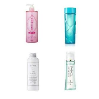 ニキビ跡におすすめの化粧水人気ランキング