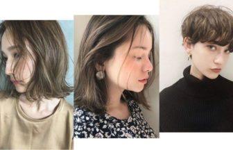【ハイライトカラー】グレージュのヘアカタログ