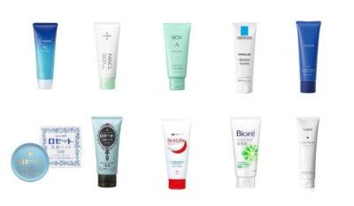 ニキビ肌向け市販の洗顔料のおすすめ人気ランキング