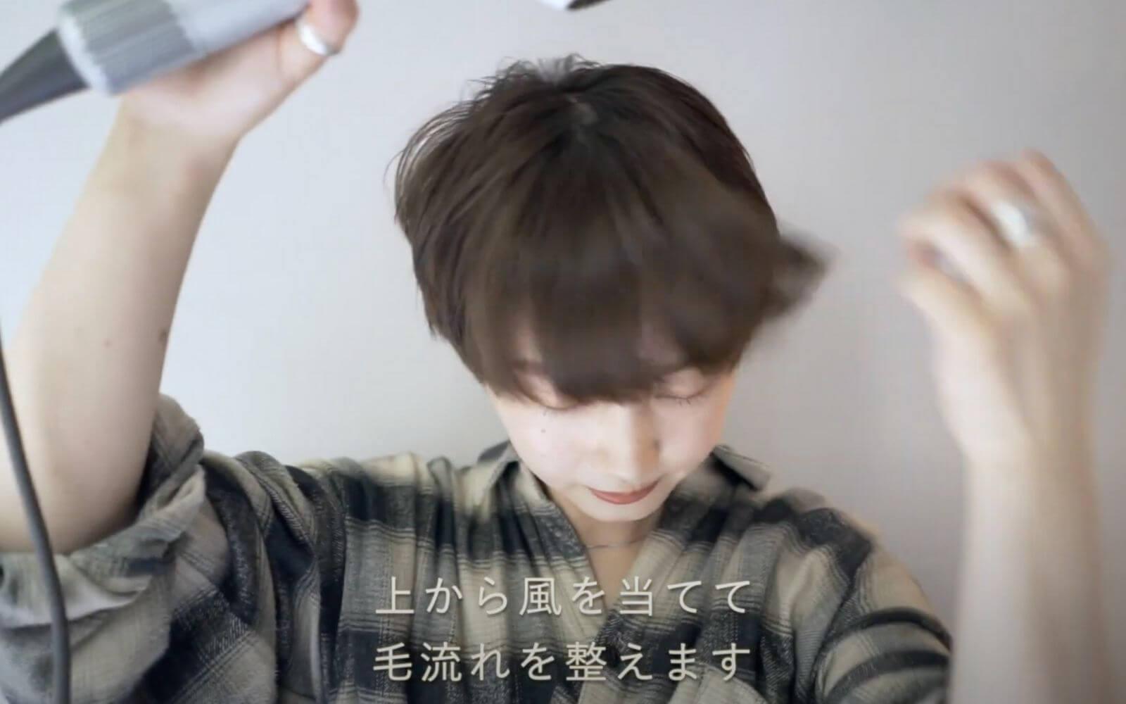 前髪を乾かす
