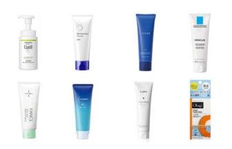 【大人ニキビ向け】市販の洗顔料のおすすめ人気ランキング