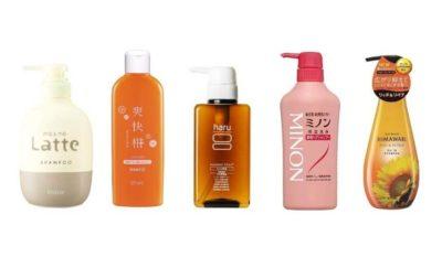 保湿シャンプーのおすすめ人気ランキング15選【乾燥肌やパサつく髪に】
