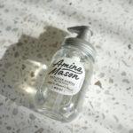 アミノメイソン ディープモイスト ホイップクリーム シャンプーの口コミ評価&成分解析:美容師が使って効果検証レビュー