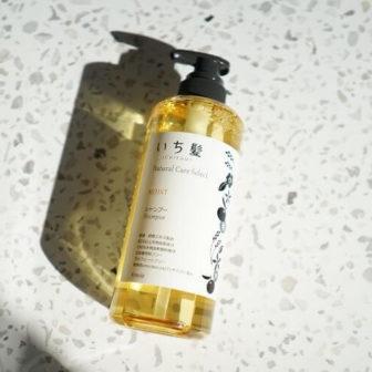 いち髪 ナチュラルケアセレクト モイスト シャンプーの口コミ評価&成分解析:美容師が使って効果検証レビュー