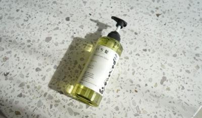 いち髪 ナチュラルケアセレクト スムース シャンプーの口コミ評価&成分解析:美容師が使って効果検証レビュー