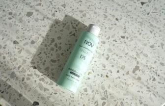 【口コミ評価&成分解析】ノブ ヘアシャンプー DSを美容師が使って効果検証レビュー