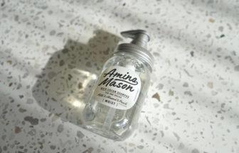 【口コミ評価&成分解析】アミノメイソン ディープモイスト ホイップクリーム シャンプーを美容師が使って効果検証レビュー