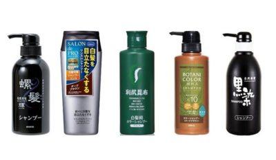 市販の白髪染めシャンプーおすすめランキング10選