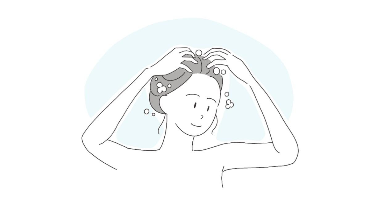 頭皮をマッサージするように洗う